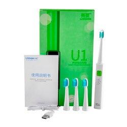 LANSUNG U1 перезаряжаемая зубная щётка с 4-мя сменными насадками