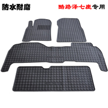 special rubber car mats for Land Cruiser seven waterproof slip resistant latex floor carpets