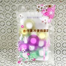 12pcs Individual Package Compressed Mask Facial Face Mask Spunlace Cotton Mask Natural Skin Care Compressed Face Mask