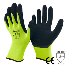 NMSafety Fashion 13 gauge nylon liner coated with black foam latex garden work gloves(China)