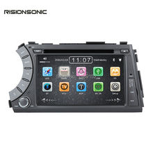 Two Din 7 Inch Car DVD Player For SSANGYONG Kyron/Korando/Actyon With 3G Host Radio GPS RDS Bluetooth 1080P Ipod Free Maps(China)