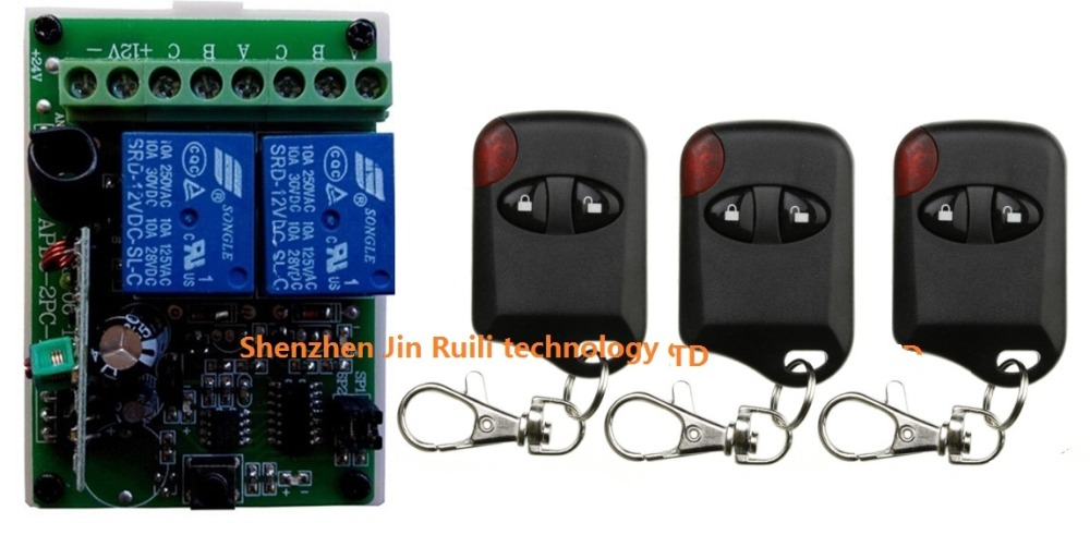 DC12V 2CH 4patch lamp Wireless Remote Control Switch System 1*Receiver + 3 *cat eye Transmitters for Appliances Gate Garage Door<br><br>Aliexpress