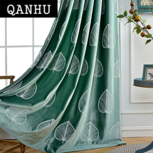QANHU Customize Fluff Curtain Leaves pattern  Brand Design Baby room Cotton Surface Landing Blackout Curtain Set A-28