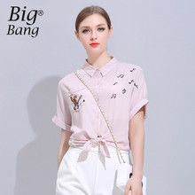 Embroidery Cartoon Rabbit Pocket Women Shirts 2016 Summer Music Note Pattern Blouses New Arrival Short Sleeve Blouse M16070713