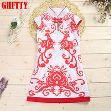 2017 Fashion Chinese Style Flower Birds Cotton Children's Clothing Kids Cheongsam Dress Sleeveless Summer Girl's Dress 2-7 Age