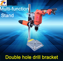 Dremel Electric Drill Stand Power Tools Accessories Bench Drill Press Stand DIY Tool Base Frame Drill Holder Drill Attachments(China)