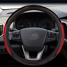Leather Steering Wheel Cover Sets Comfortable And 4 Colours Selected