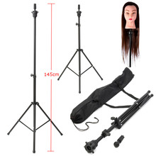 Professional Salon Adjustable Tripod Stand Hairdressing Training Mannequin Head Holder Clamp Hair Styling Practice Accessory(China)