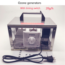 220V/110V Air Purifiers Ozone Generator 20g/h Ozonator Portable Ozonizer (With Timing Switch)