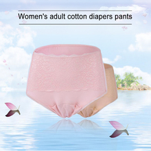 Pororo1PC Adult Lady Can Wash Cloth Diapers Old Urine Does Not Wet diaper Pants Incontinence Waterproof Cotton Diapers Pants D20(China)
