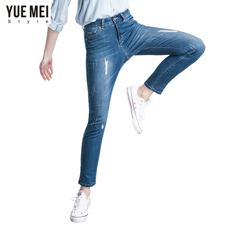 2016 Light Blue Woman Ripped Hole Skinny Jeans   P...