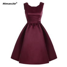 Buy HimanJie Vestidos De Festa Summer Dress Women robe femme 2017 Fashion sexy O-neck Party Evening Vintage Tank ukraine ball gown for $18.20 in AliExpress store