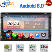 2Din 4G 2GB RAM+32GB Octa Core Android 6.0 Universal Car DVD Multimedia Player Radio For versa frontier navara micra murano 350z