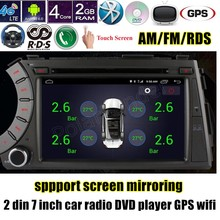 Android 6.0 Car DVD Player GPS Radio Quad Core for ssangyong Kyron Actyon AM FM RDS screen mirroring 4G SIM LTE