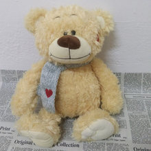 35cm 13.8'' Love Teddy Bear With Scarf Plush Stuffed Brinquedos Baby Gift Girls Toys Wedding And Birthday Party Decoration