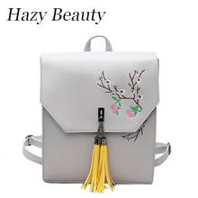 Hazy beauty New embroidery flower women backpack super chic grey big size girls school bag hot lady travel bag high volume DH723
