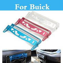 adjustable rotating number plate auto License plate frame holder For Buick Excelle LaCrosse LeSabre Century Enclave Encore(China)