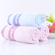 1-Pieces Embroidered Crown White Hotel Towels 100g Cotton Towel Set Face Towels Bath Towel For Adults Washcloths High Absorbent