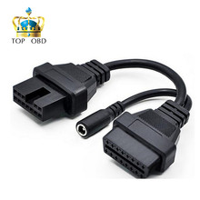 2017 best price for Mitsubishi 12 Pin To 16 Pin Female OBD 2 Extension Diagnostic Tool Adapter Connector Cable 2016 Top selling(China)