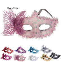 Butterfly Mask for Party 1 PC Venetian Hollow Out Masquerade Halloween Party Mask Elegent Multi Colors Mask Wholesale D21