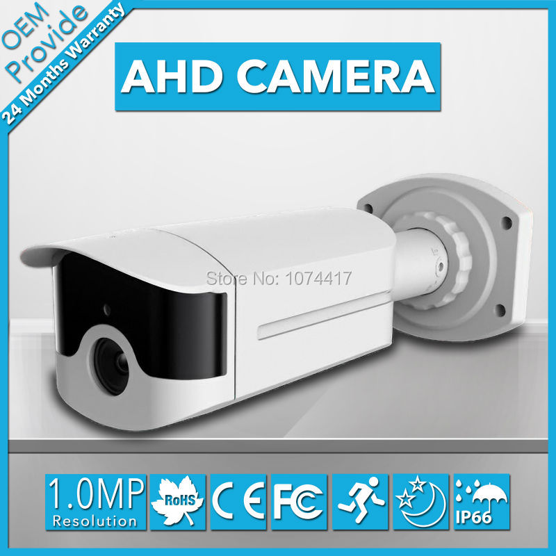 AHD2100LH-E 2 Big Led 1.0MP High Definition AHD 720P  Waterproof Outdoor 50-70M CCTV AHD Surveillance Camera With Good Vision<br>