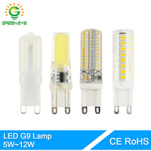 GreenEye 5W~12W LED G9 Bulb Dimmable COB AC 220V LED Light Replace Halogen Lamp G9 Led Light Crystal 6W 9W 10W Silicone Ceramics(China)