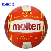 Official Size 5 Molten 15000 Beach Volleyball Ball PU Leather Volleyball Outdoor Handball Volley Ball Volei For Match Training