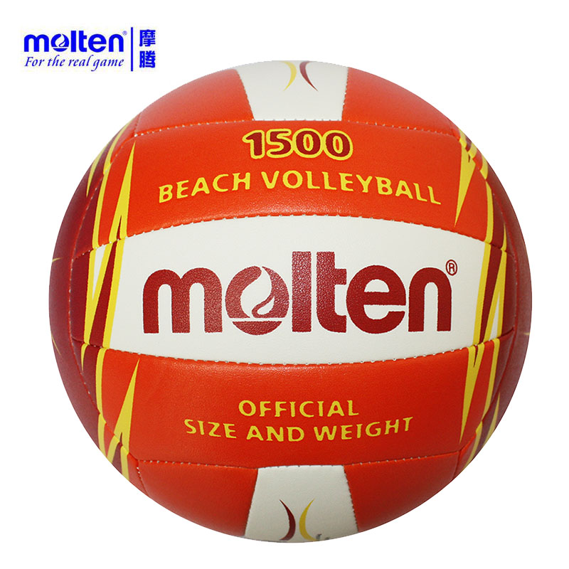 Official Size 5 Molten 15000 Beach Volleyball Ball PU Leather Volleyball Outdoor Handball Volley Ball Volei For Match Training(China)