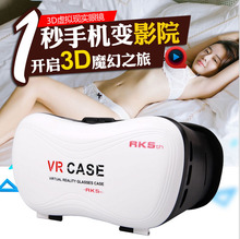 Virtual reality vrbox three generations of mobile phone 3D glasses small house storm Google phone box mirror