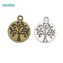 JAKONGO Antique Silver Plated Tree of Life Charms Pendants for Jewelry Making DIY Handmade Craft 15x12mm