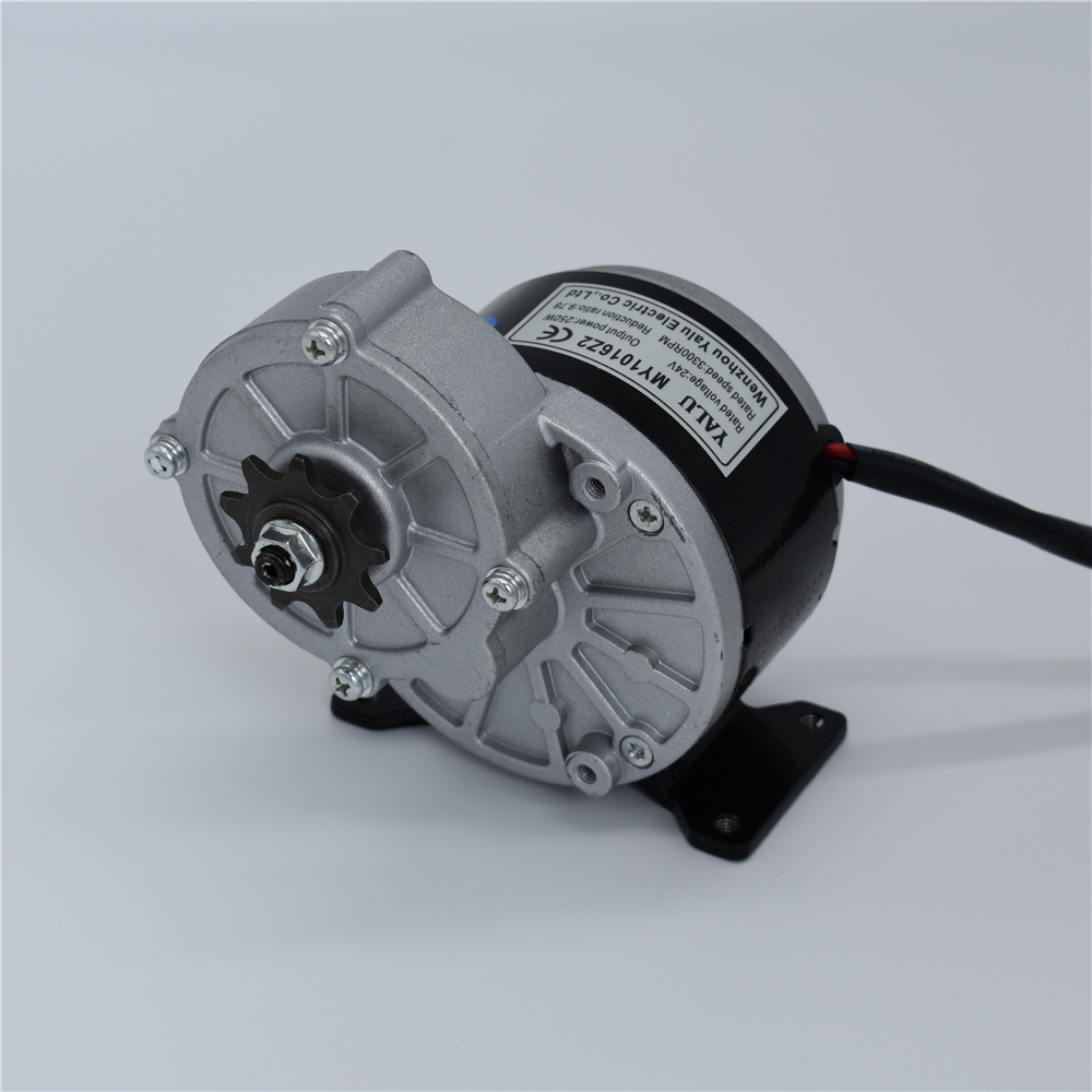 Electric bicycle accessories MY1016Z 250W24/36V agricultural machinery permanent magnet DC brush motor MY1016Z2<br>