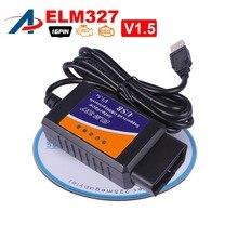 2017 Best качество ELM327 USB-кабели адаптер для большинства OBD2 транспортных средств OBD2 диагностический сканер ELM 327 USB OBD2 сканирования Бесплатная до...(China)