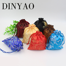 10pcs/lot 12*16cm High Quality 7colors Brocade Retro Satin Silk Drawstring Pouch Packaging Small Gift Bag Candy Jewellery Pouch(China)