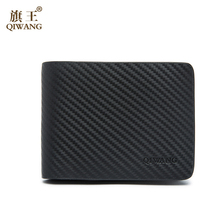 QIWANG Slim Wallet Men Carbon Wallet Microfiber Leather Bifold Thin Wallet Cowhide Credit Cards Wallet Money Holder Mini