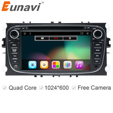 "Eunavi 2 Din 7"" Android 6.0 Car DVD Player Radio Online Maps GPS Navigation WIFI for Ford focus II Galaxy Transit Tourneo Mondeo(China)"