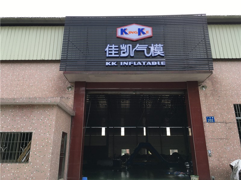 KK (1)