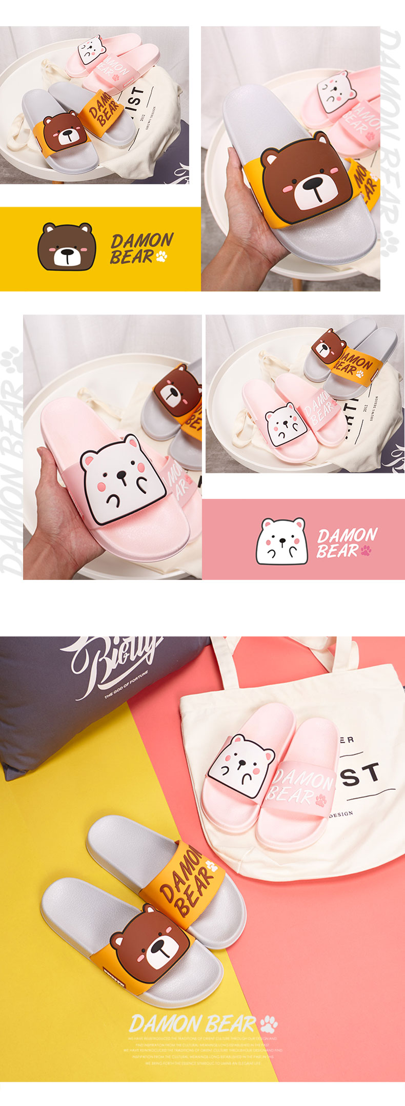Cartoon Women Summer Slippers Cute Damon Bear Soft Sole Slides Home Slippers Indoor & Outdoor Sandals Women Shoes Flip Flops 12
