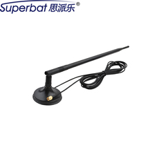 Superbat 850-960/1710-2170 MHz 3G 12dbi GSM/UMTS/HSPA/CDMA/3G Antenna Aerial Booster SMA Male for 3G USB Modems/Routers/Devices(China)