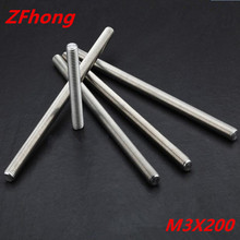 20PCS thread rod M3*200 stainless steel 304 thread bar