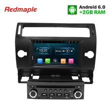 "7"" 1Din Android Car DVD Player GPS Navigation Multimedia Stereo Headunit For Citroen C4 C-Triomphe C-Quatre 2004-2009 Auto Radio(China)"