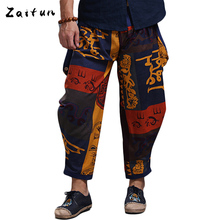 ZAITUN Rock Painting Loose Linen Harem Pants Men Elastic Waist Folk Style Casual Pants Authentic Breathable Linen Trousers