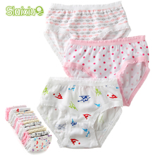 12 Pcs/Lot 100% Organic Cotton Girls Briefs Baby Underwear High Quality Kids Briefs Shorts Panties For Children's Clothes 2-8 y(China)