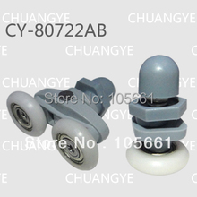 single and Double plastic shower puller CY-807AB