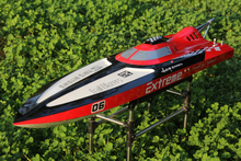 DTRC G26C High Speed Pioneer Extreme 26CC Gasoline RC Boat(China)