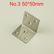 10PCS 50*50mm stainless steel furniture corners angle bracket L shape metal frame board support fastening fittings K273