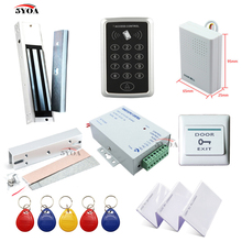 RFID Access Control System Kit Frame Glass Door Set+Eletric Magnetic Lock+ID Card Keytab+Power Supplier+Exit Button+DoorBell