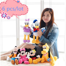 6pcs/lot 30cm Mickey and Minnie Mouse,Donald Duck and Daisy,GOOFy Dog, Pluto dog Cartoon Figure Plush Toys Kids Funny Doll Gift