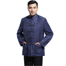 Autumn New Navy Blue Men Cotton Jacket Chinese Style Kung Fu Coat Vintage Totem Outwear Size M L XL XXL XXXL(China)