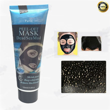 120ml Black mask for moisturizers Replenishment black mask face skin care Whitening anti aging anti wrinkles dead sea mud mask(China)