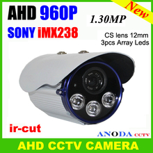 High performance HD AHD CCTV Camera 960P Sony imx238 Cmos sensor CS lens 12mm Array Led long distance outdoor camera
